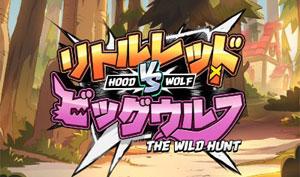 Hood vs Wolf Pocket Games Soft Casino Game