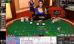asia gaming live baccarat casino game