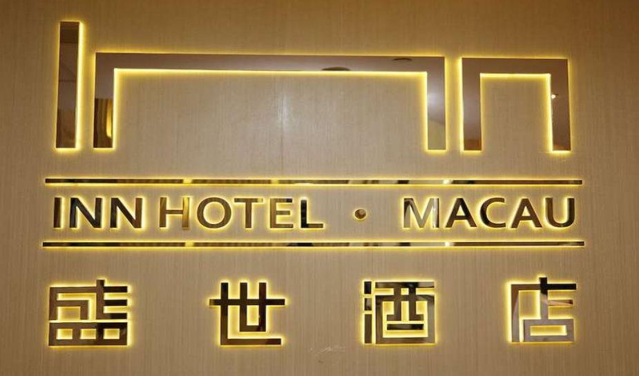 Alles over Macau, de gokhoofdstad van Azie deel VI