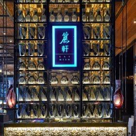 Lai Heen Restaurant